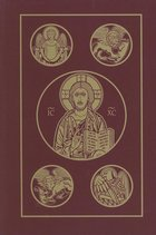 Ignatius Holy Bible RSV 2nd Edition [Paperback]