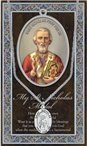 St. Nicholas Pewter Medal and Prayer Folder