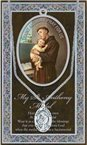 St. Anthony Pewter Medal and Prayer Folder